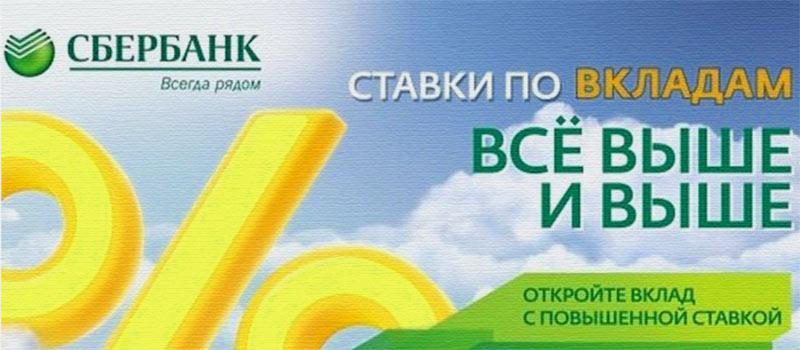 Скб банк кредит без справок