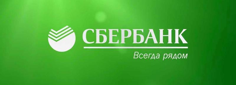 кредитна¤ карта за¤вка москва detskie