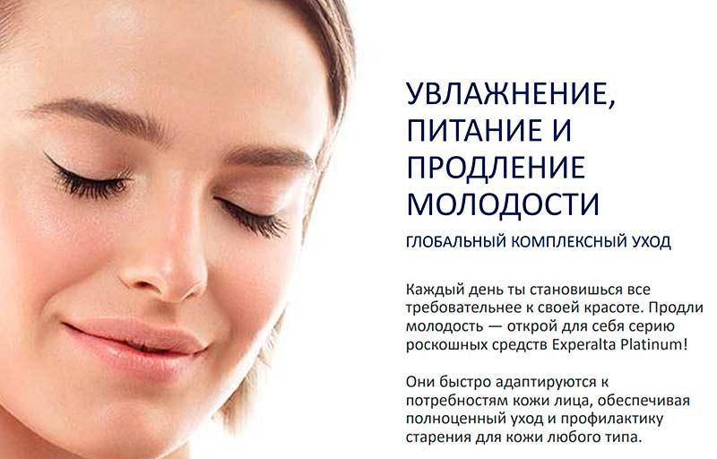 Косметика agnes и купить детская косметика купить в иркутске