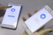 Как лучше обойти блокировку Телеграм: не противозаконно ли это