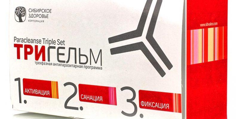 Антипаразитная программа Тригельм от компании Сибирское Здоровье