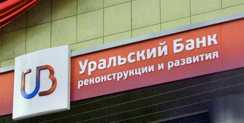 авангард банк проверить статус заявки
