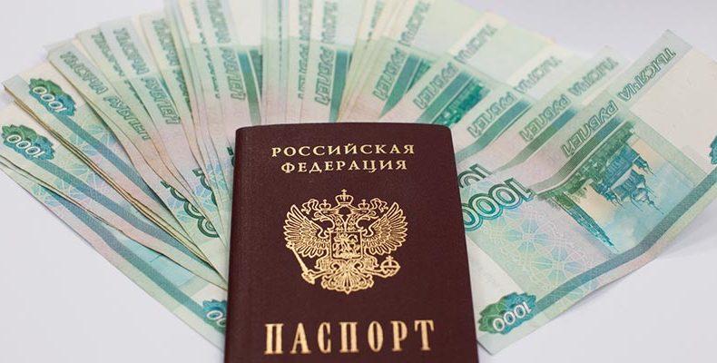 Что делать, если по Вашим паспортным данным оформили кредит