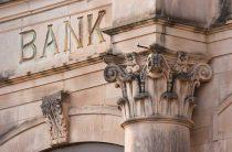 Как работают банковские учреждения в Новогодние праздники 2020 года