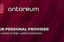 Обзор проекта Antoreum: маркетинг план, особенности платформы, лохотрон или нет