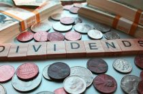 Какие акции можно купить в 2020 году для получения хороших дивидендов